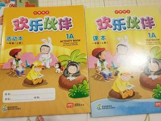 欢乐伙伴 1A text book & activity book