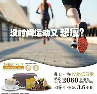 Minceur roaster Coffee the best slimming Coffee in town