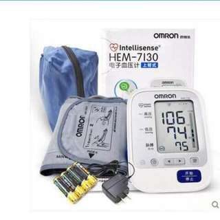 Omron HEM-7130 Automatic Blood Pressure Monitor (New Pre-Order)