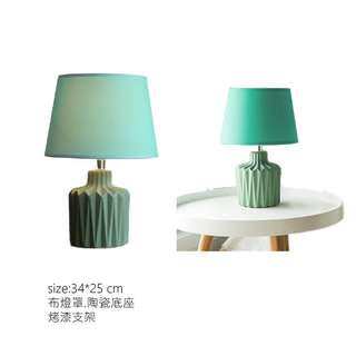 🚚 個人推薦 陶瓷 燈具 居家 北歐 家具 家飾 簡約 照明 省電