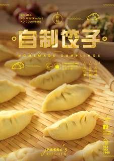 Joanne's kitchen homemade dumpling