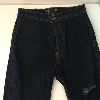 🚚 High waisted shredded jeans