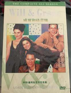 Will & Grace DVD Set