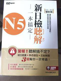 jlpt n5 | Books & Stationery | Carousell Singapore