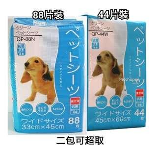 🚚 日本品牌 寵物尿布 一包只要168
