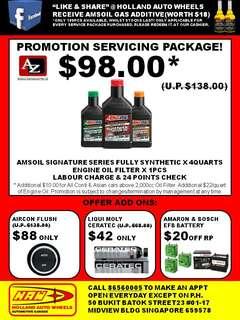 CAR ENGINE OIL SERVICE, AMSOIL SIGNATURE SERIES PROMOTION