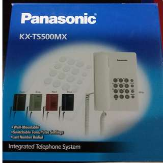 Panasonic Home Telephone