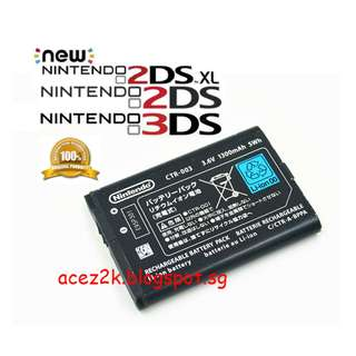 """[BN] 3DS, 2DS & """"new"""" 2DS XL Original Nintendo Rechargeable Battery CTR-003 (Brand New)"""