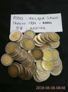 Koleksi coin legenda