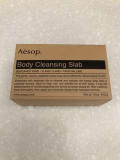 🚚 Aesop Body Cleansing Slab