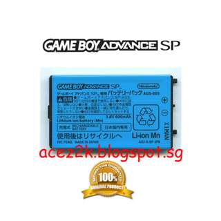 [BN] GBA SP Original Nintendo Rechargeable Battery AGS-003 (Brand New)
