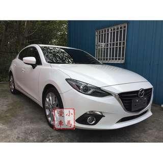 2015 Mazda 3 2.0 白 FB收尋:小馬愛車