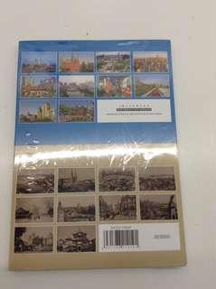 上海明信片