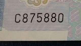 😀少有C版兼有3個8靚號碼 1982年渣打$50,十字摺品相唔錯,紙聲仲保持清脆,圖案尚算清晰冇穿爛,背有些少細小啡點。整體算唔錯。包郵局平郵費,掛號另費。(保證100%真幣,否則賣家願意負上一切責任) ~面交只限星期一至五,6:45pm灣仔或金鐘站,7:00pm尖沙咀港鐵站。 ~星期六,日或假日任何時間西灣河地鐵站,有興趣請留言(請認真購買)