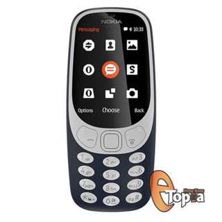 Nokia 3310 Dual 3G (2017)