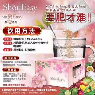 🚚 Shoueasy Roselle Slimming Drink