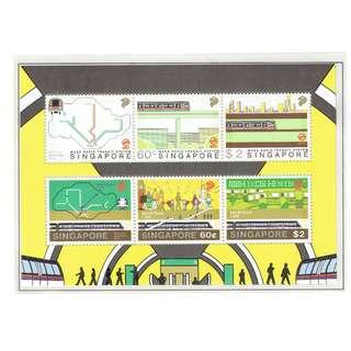 2003 06  Miniature Sheet  MRT North East Line