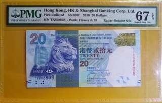 (雷達重複旋轉號PMG67) 2016年 匯豐銀行 20