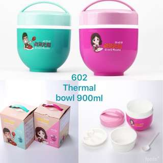 TEMPAT SOUP YOOYEE 602 / THERMAL LUNCH BOWL / RANTANG / LUNCH BOX