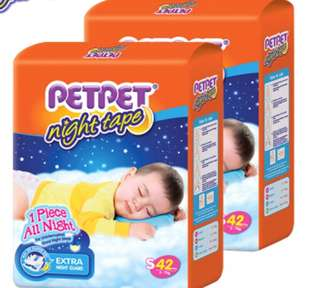 Pampers petpet size S (2 packs)