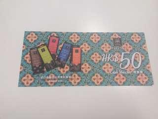 (包郵) APIVITA HKD50 Exclusive Privilege