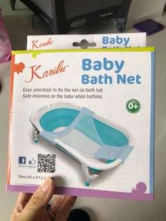 Baby bath net (in pink)