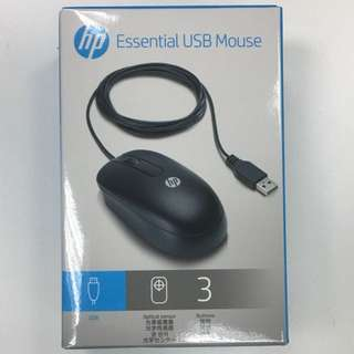 (BNIB) HP Essential USB mouse