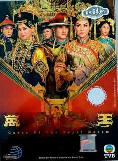 万凰之王 (Curse of the Royal Harem)