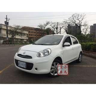 2012 Nissan New March 1.5 白 FB收尋:小馬愛車
