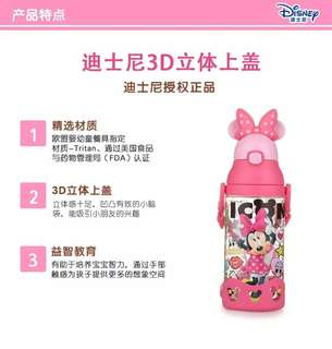 Bn Minnie Mouse 500ml water bottle bpa free