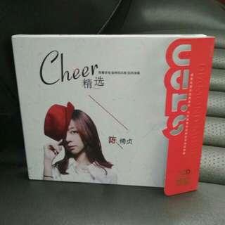 3CDs 陈绮贞 Cheer Chen