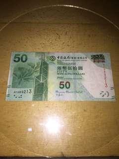 AF089213 中銀2010年50元紙鈔