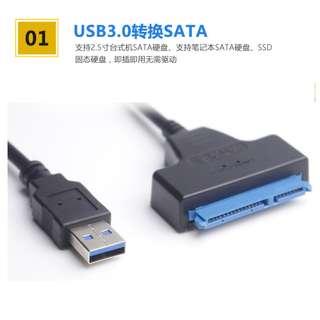 🚚 USB 3.0 易驅線 SATA轉USB3.0轉接線