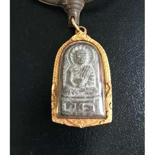 Thai Antique Amulet LP Thuad
