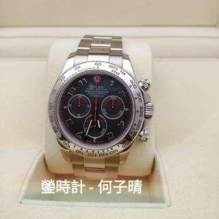 Rolex 116509 白金地通拿 黑面紅針  全套齊 92%新淨 內影 2008年錶