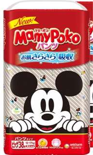 Bn Mamypoko Diaper Pants XL Mickey Design (Made in Japan)