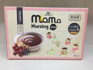 Mama Nursing Tea