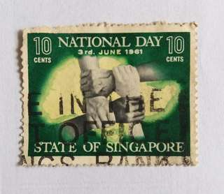 Stamps (State Of Singapore National Day 3rd June 1961) (Self Colllect @ Bllk 113 Jur. East St.13, 600113)
