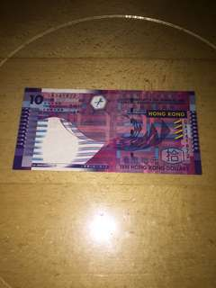 QA341872 香港2003年10元紙鈔