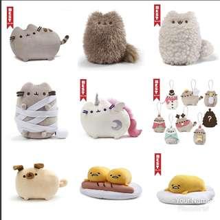 PREORDER Gund Plushies/Stuffed Toys