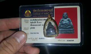 Lp Koon Wat Banrai BE 2533 SKC