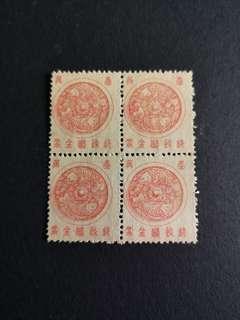 A77 Z-952满洲国邮政储金票壹角四方连票