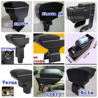 Armrest Center Console Box, visor, boot lip, engine air filter, cabin filter, front & rear wiper, bumper