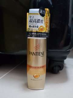 🚚 Pantene leave on hair treatment 100ml