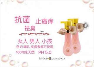 Lavi Senjo Unisex Feminine Wash PH5.0