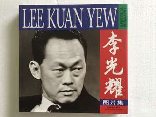 Lee Kuan Yew A Pictorial Biography