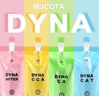 Mucota soft/volume straightening treatment