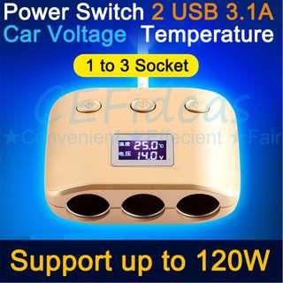 4 in 1 Function 1 to 3 Cigarette Lighter Socket