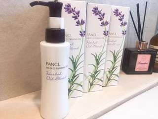 Fancl Mild Cleansing oil-Herbal Oil Blend 溫和納米卸妝油-草本配方