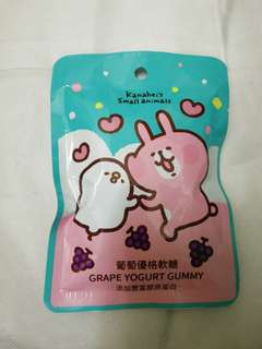 Taiwan grape yogurt gummy